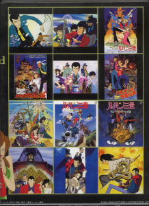 Lupin III Trailers History