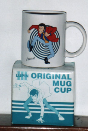 Lupin Mug Cup from Esso